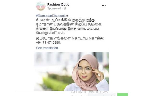 fashion.JPG 2