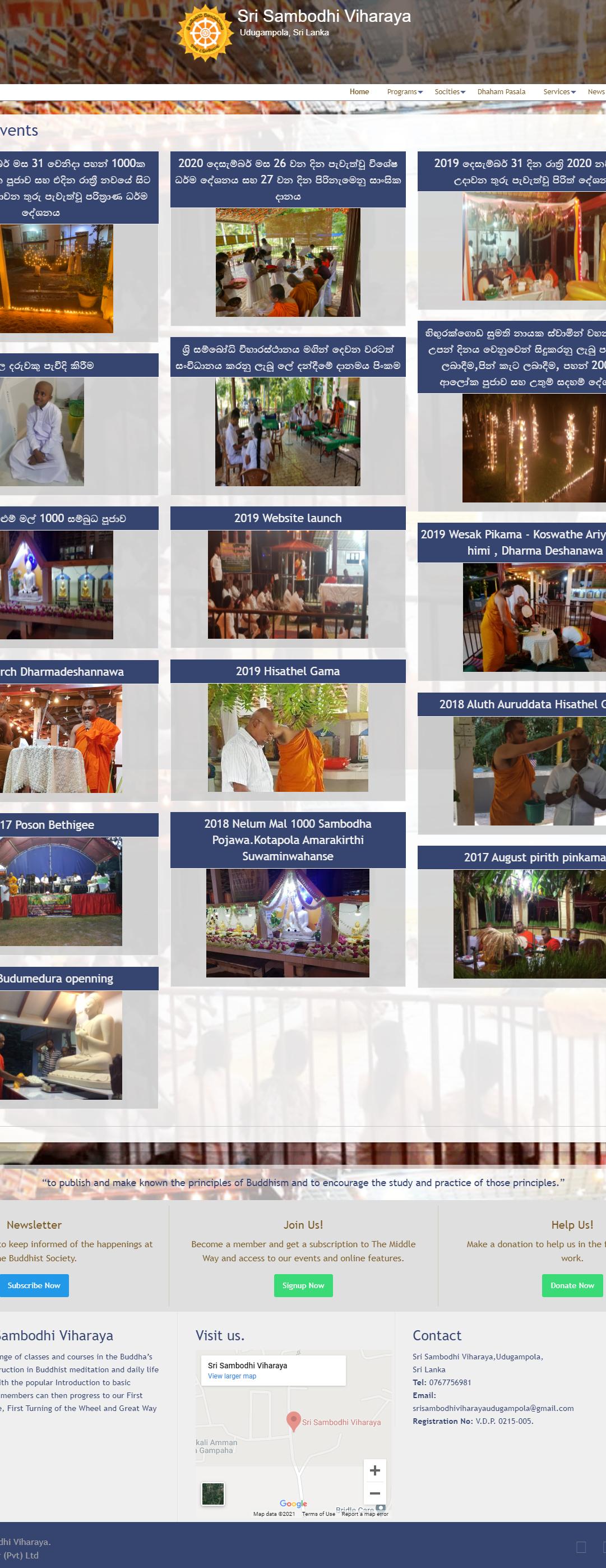 srisambodhi website4